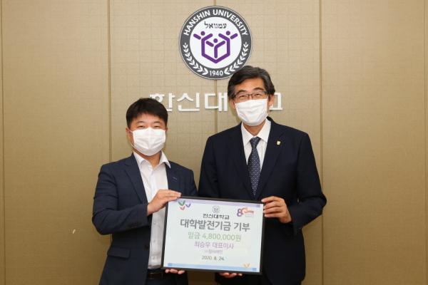 ㈜필터레인 최승우 대표(좌)가 연규홍 총장(우)