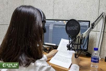 한국VOM, 탈북민 성우 한 사람이 조선어성경 한 부분을 녹음하기 위해 준비하고 있다.