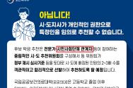 24일 보건복지부가 공식 블로그에 올린 게시물