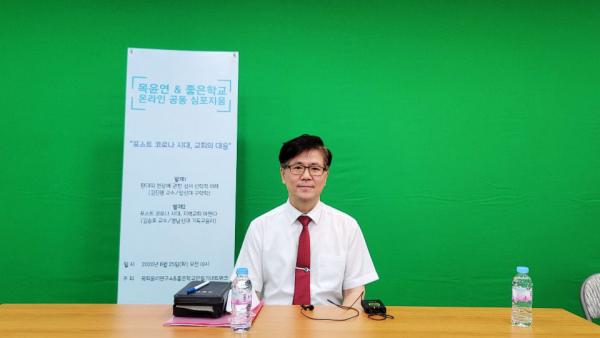 김진명 교수