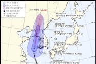 제8호 태풍 '바비'가 서해로 북상하면서 서해 중부 먼 바다에도 태풍특보가 내려졌다. 이 태풍은 내일 새벽 3시쯤 인천 백령도 남동쪽 130㎞ 해역을 통과할 것으로 예상된다.