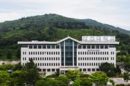 한신대학교 60주년 기념관 전경