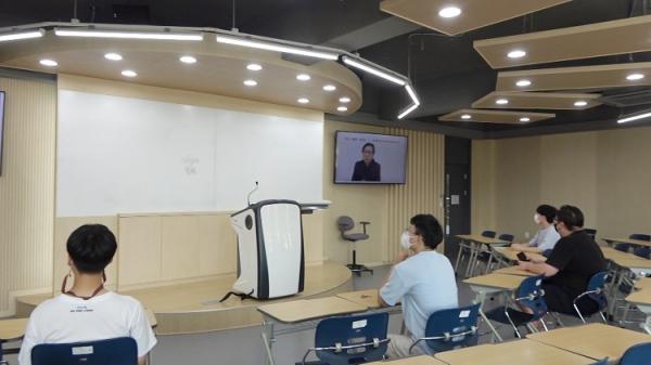 침신대 온라인 수업