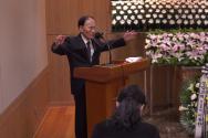 금란교회 김홍도 동사목사 장례예배 9월 2일