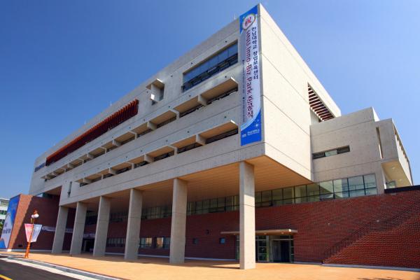 한남대 창업보육센터