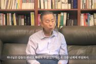 남포교회HUB, 박영선 목사 답문