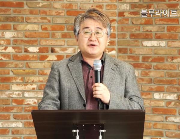 송창근 목사
