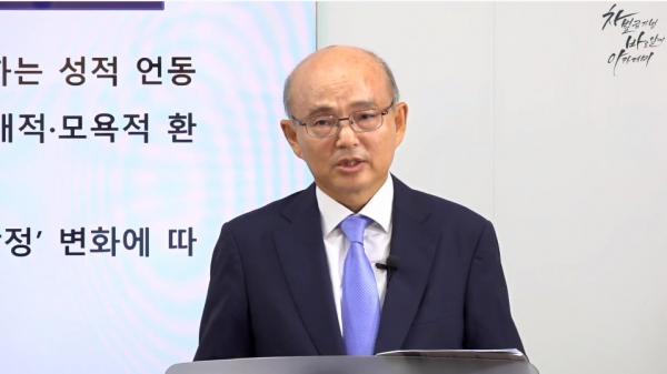 1회 안창호 대법관 차바아-CHTV 유튜브채널