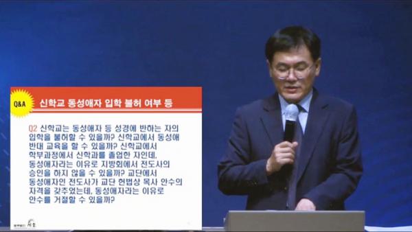 김양홍 변호사