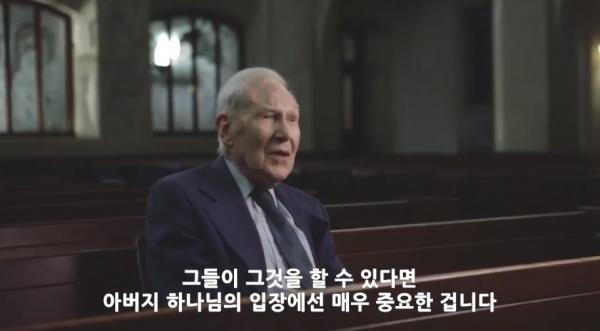 TGC 코리아 제임스 패커 교회 모임 중요성 설교