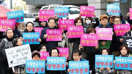 케이프로라이프 제공, 지난번 낙태반대시민단체들이 낙태죄 폐지 반대 집회를 열었던 모습.