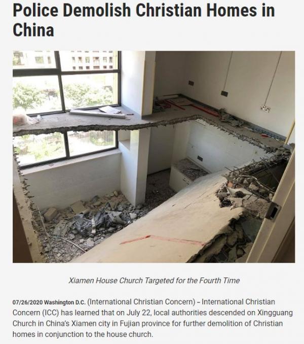 중국 가정교회