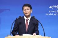 박지웅 목사