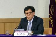 한신대 류장현 교수