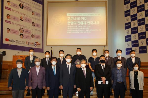 심포지엄 후 신학사상연구소 논문공모전 수상자와 관계자들이 기념사진