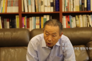 남포교회 유튜브 채널 LAMP HUB는 지난 15일 '청년이 묻고 박영선 목사가 답하다-박영선 목사의 10minute' 3번째 영상을 올렸다.