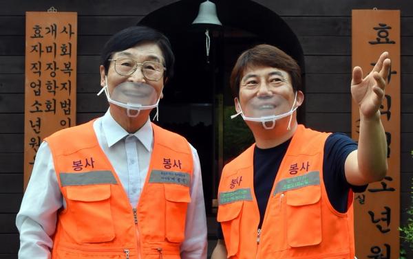 박종수 원장(왼쪽)과 조영도 총무이사(오른쪽)