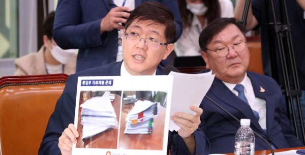 더민주당 김홍걸 의원