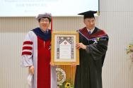 하임 호셴 주한 이스라엘 대사 명예 법학 박사학위를 수여