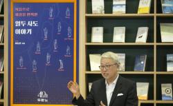 CGNTV, 이동원 목사의 열두 사도 이야기 방송