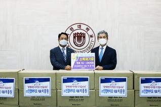 이종원 ㈜인컴바이오 대표와 권혁대 총장