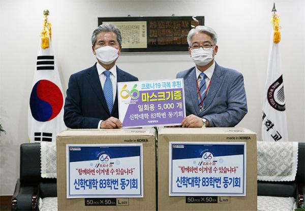 고광언 목사와 권혁대 총장