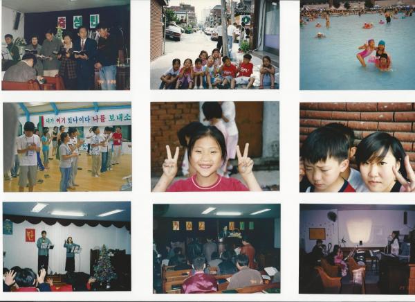 지구촌사랑교회의 90년대 시절, 다음세대들 모습.