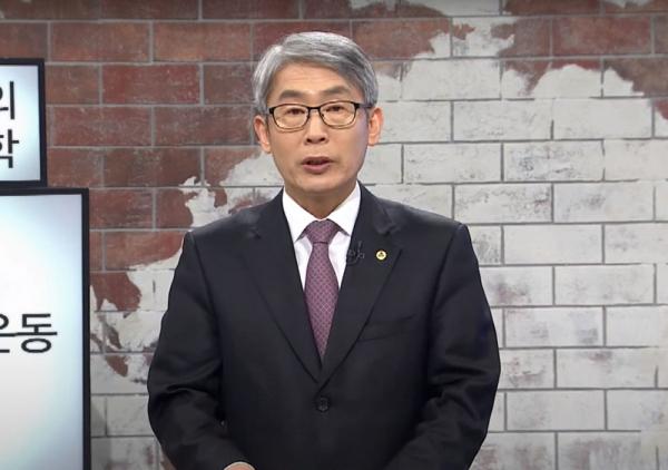 박찬호 교수