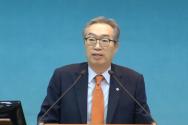 예장통합 총회장으로서 마지막 주일을 맞은 김태영 목사가 20일 '야긴과 보아스'(역대하 3:15-17)를 설교하며 그간의 소회를 밝혔다.