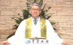 한기채 목사