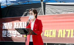 사랑제일교회 전광훈 목사 강연재 변호사