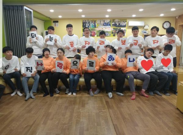 2019년 이용자 가족 송년 발표회