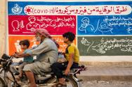 시리아 코로나