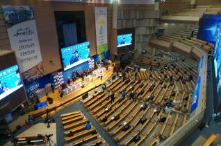 예장 합동 제105회 총회가 진행되고 있다.