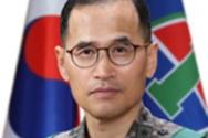 남영신 지상작전사령관 ⓒ 국방부