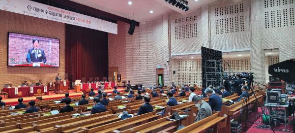 예장 고신 제70회 총회