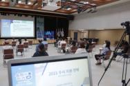 21일 오후 서울 송파구청 대강당에서 '송파쌤 대입설명회'가 열리고 있다.