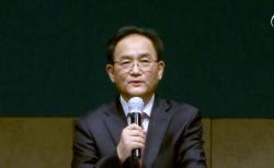 박명철 목사