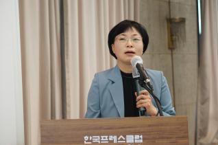 젠더주의기독교대책협의회(가칭) 출범 기념 학술포럼이 '젠더주의와 성혁명, 퀴어신학에 대한 신학적 고찰과 신학교육의 개혁'이라는 주제로 25일 서울 중구 프레스센터 20층에서 열렸다.