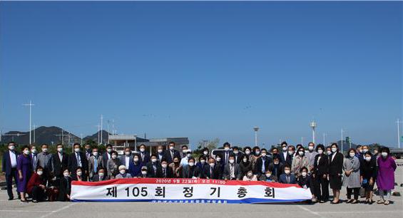 예장 합동개혁 총회