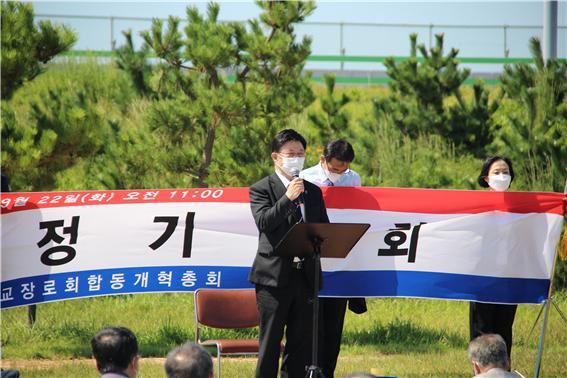 예장 합동개혁 정서영 목사