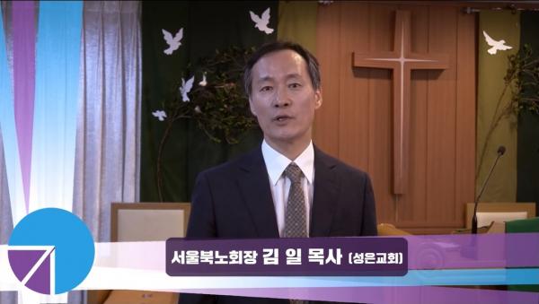 서울 북노회TV
