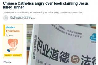중국 교과서
