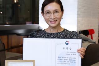 한국생명의전화, 정애리 보건복지부 표창상