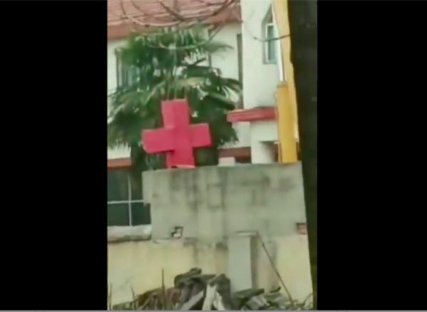 중국 십자가 철거