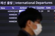 한국과 일본이 양국 국민에 대한 90일 무비자 입국을 중단한 9일 서울 강서구 김포공항 국제선 청사에 일본 하네다 항공편 결항 안내 문구가 나오고 있다. ⓒ 뉴시스