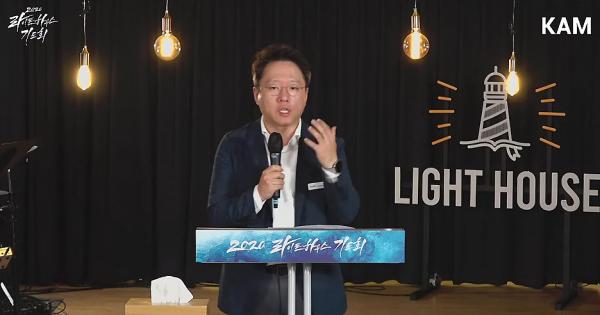 KAM선교회 대표 데이비드 차 선교사