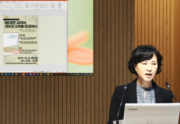 장신대 김은혜 교수