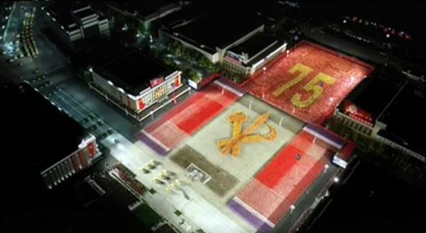 북한 조선중앙TV가 10일 오후 노동당 창건 75주년 경축 열병식을 방송하고 있다. 사진은 조선중앙TV 캡처.