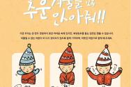 대북지원단체 샘복지재단